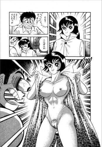 Nagai Gous Arts Vol. 33
