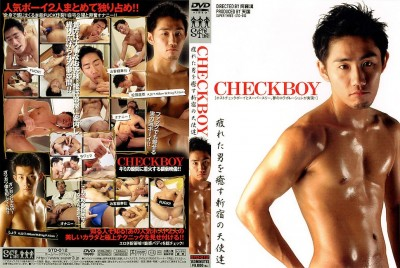 Check Boy 1 - Sexy Men HD