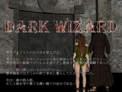 (Game) Dark Wizard