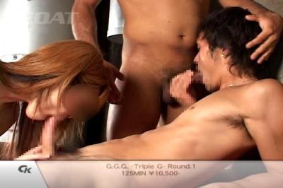 G.G.G. - Triple G - Round 3