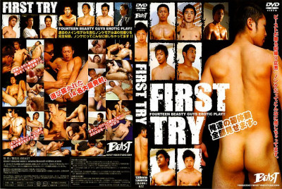 First Try 01 - Hardcore, HD, Asian