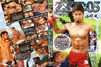 Zex Vol.5 – Dai Yamazaki