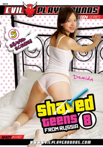 Description Shaved Teens From Russia 8