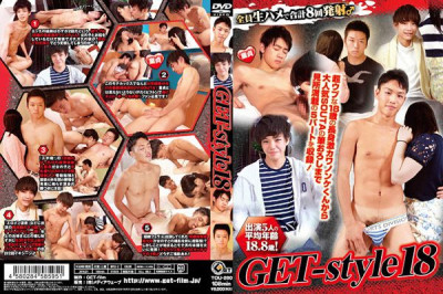 Get-style 18