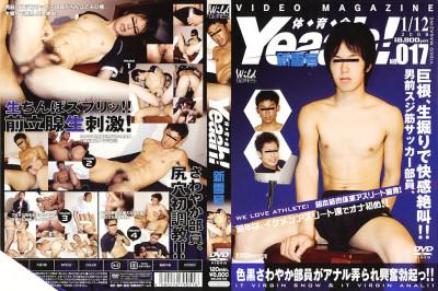Athletes Magazine Yeaah! 17 - Asian Sex