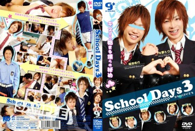 School Days 3 - Hardcore, HD, Asian