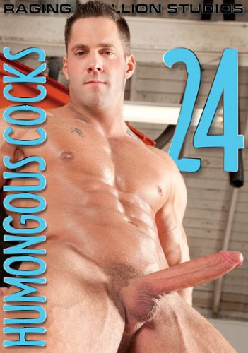 Humongous Cocks part 24 (RaSt)