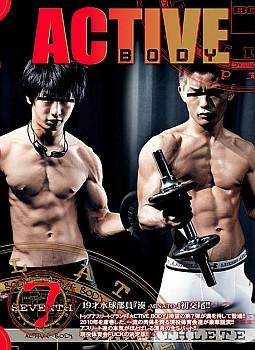 Active Body 7