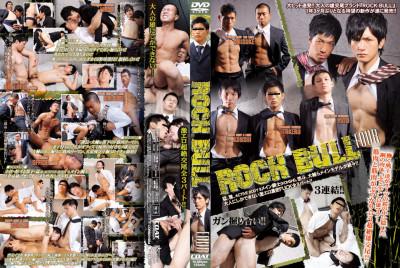 Rock Bull Vol. 4