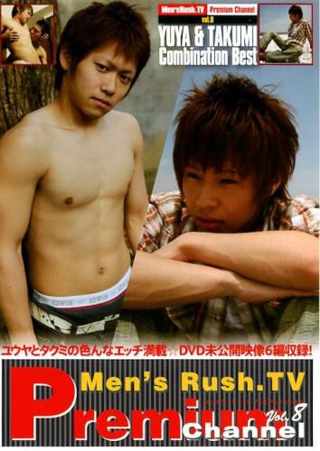 Premium Channel Vol 8 - Yuya And Takumi Best