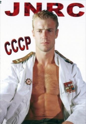 CCCP (1996)