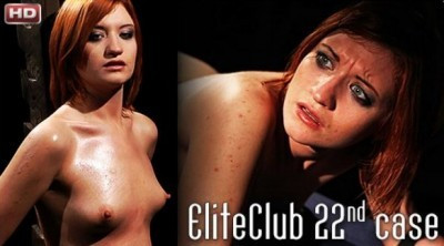 ElitePain – Elite Club 22th Case