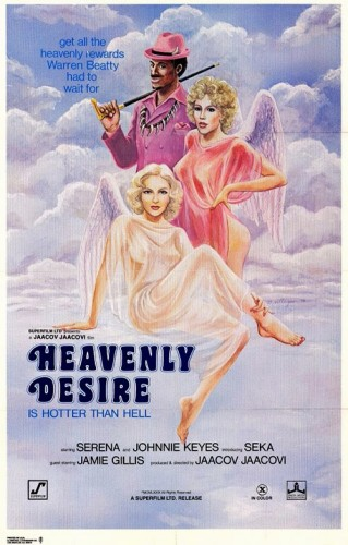 Heavenly Desire (1979)