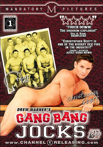 Mandatory Pictures — Gang Bang Jocks (1999)