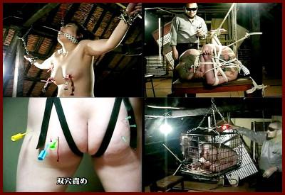 Asia BDSM (Torture Slave) Master Shima