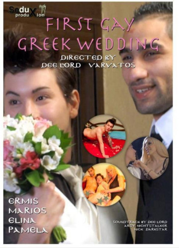 First Gay Greek Wedding