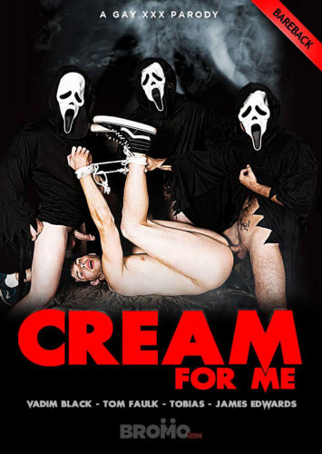Cream For Me HD (2016)