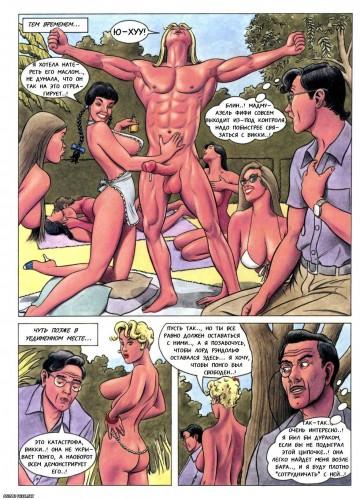 gentlemen Comics