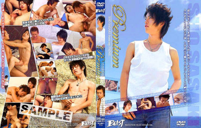 Premium 1 - Sho Sasaki - Best Gays HD