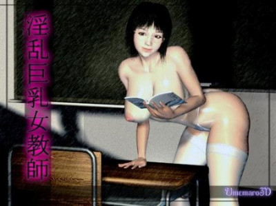 Umemaro 3D — Vol.5 - Crazy Female Teacher
