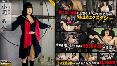 Mondo 64 An Koshi Part 171 (2015)