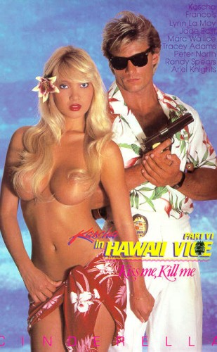 Hawaii Vice 6