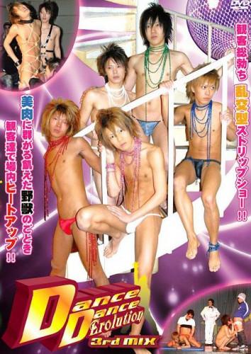Dance Dance Erolution! 3Rd Mix