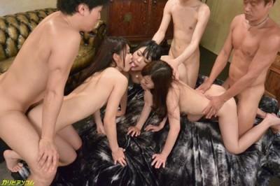 Squirt Angels – Megumi Shino, Yui Kawagoe, Maria Ono