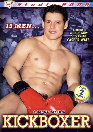 Studio 2000 – Kickboxer (2007)