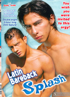 [Skin to Skin Films] Latin bareback splash Scene #1