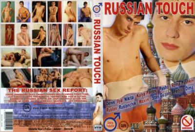 Ikarus Entertainment – Russian Touch (2010)