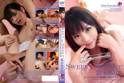 Arisa Suzuki - Sweet so Sweet (Pink Puncher)