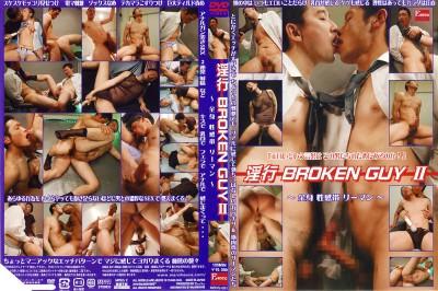 Lusty Broken Guy 2 - Whole Body Erogenous Zones  [erotic scan]