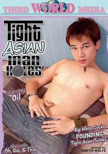 Tight Asian Manholes