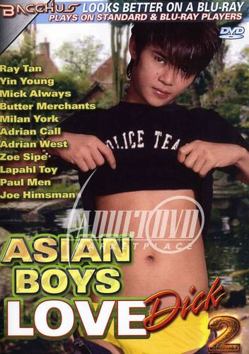 Bacchus - Asian Boys Love Dick 2