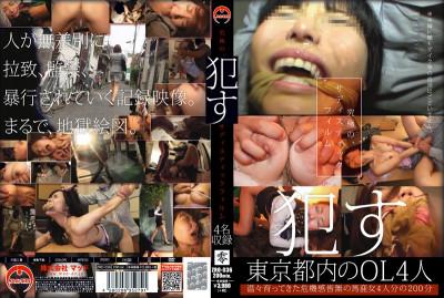 Brutal Japanese BDSM submission