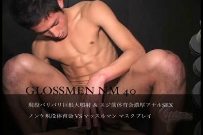 Glossmen NM40
