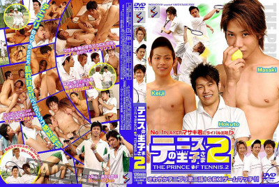 Gayce Avenue - The Prince of Tennis 2