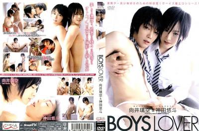 Boys Lover - Riku Mukai and Yuto Kanda - Best Gays HD