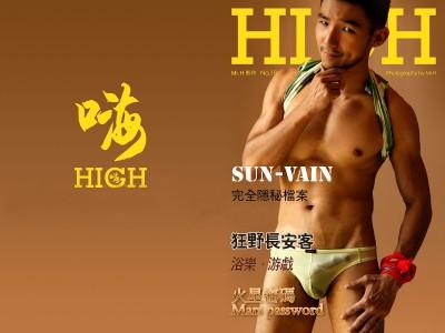 Description HIGH Magazine Selected Part 2