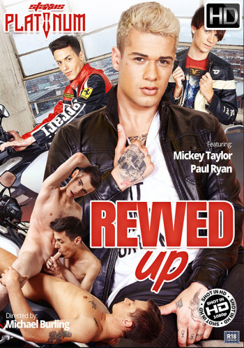 Revved Up HD