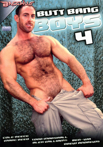 Butt Bang Boys 4 (2006)