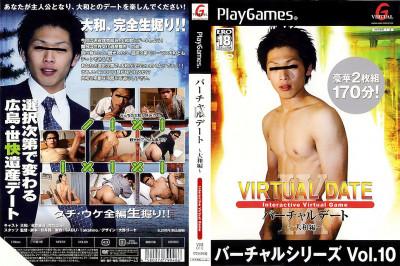 Virtual Date Vol.9 - Hardcore, HD, Asian