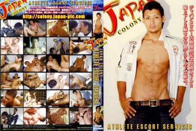 Japan Colony - Athlete Escort - boys gay, gay guy, cum eating.