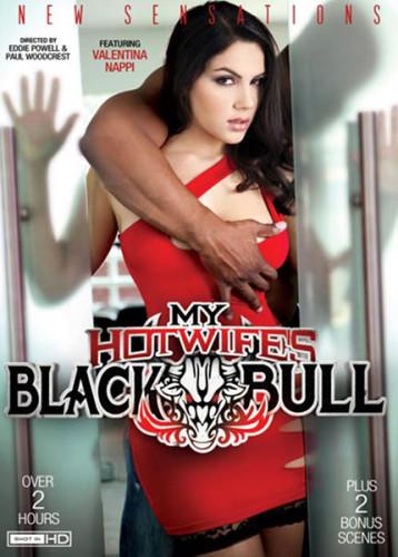 My Hotwifes Black Bull (2015)