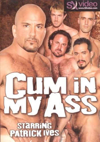 Cum In My Ass 1