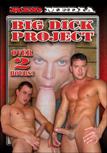 Big Dick Project (2012)
