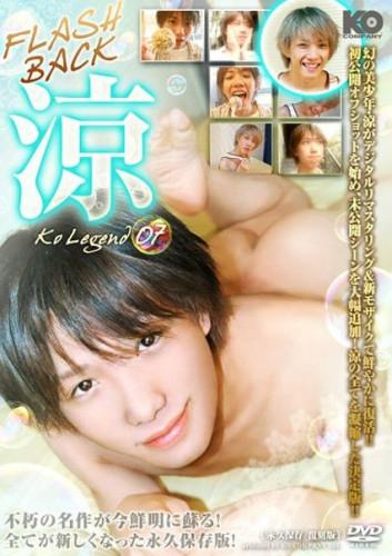 Ko Legend 07: Flash Back Ryo