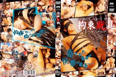 Mania Report vol..003