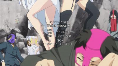 Shimoneta To Lu Gainen Ga Sonzai Shinai Taikutsu Na Sekai Ep. 3